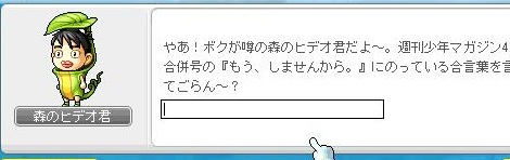 Maple111227_074133.jpg