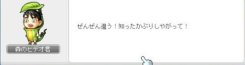 Maple111227_074343.jpg