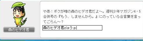 Maple111228_023631.jpg