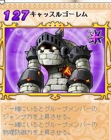 Maple111230_060305.jpg