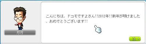 Maple120101_015745.jpg