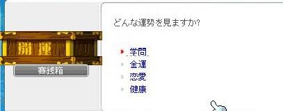 Maple120101_130118.jpg