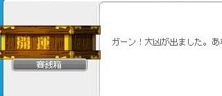 Maple120101_130122.jpg