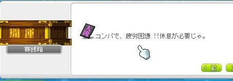 Maple120101_130126.jpg