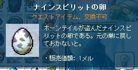 Maple120108_165818.jpg