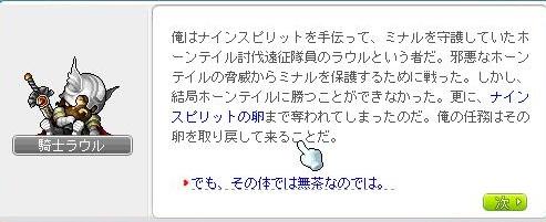 Maple120108_165852.jpg
