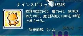 Maple120108_170102.jpg