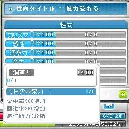 Maple120109_172941.jpg