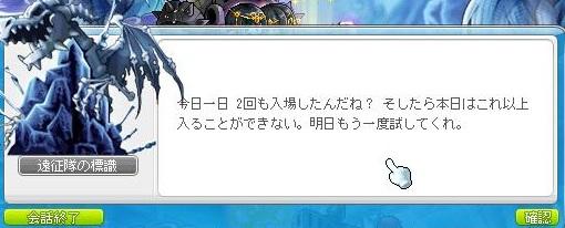 Maple120118_235847.jpg