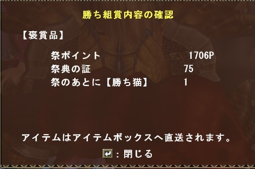 mhf_20111019_174057_716_20111027230023.jpg