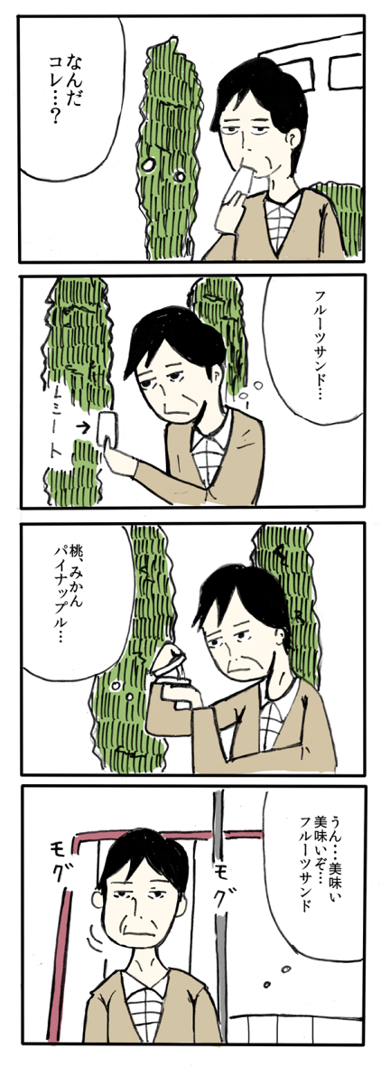 ブログ ミニマムコンビニめし