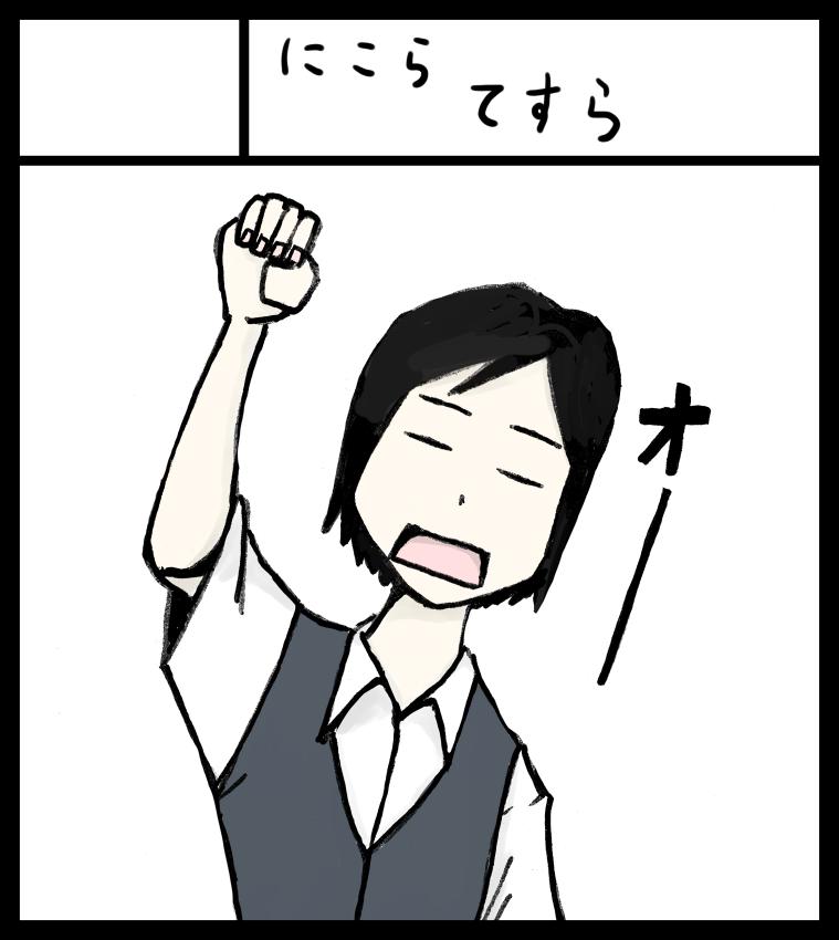 ティア93cut