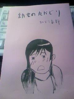 youzyono.jpg