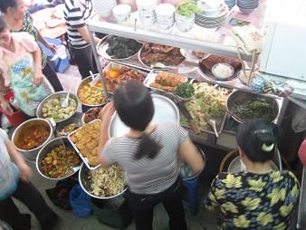 ヴェトナム食堂