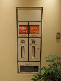 オムツの自動販売機