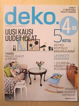 フィンランドのインテリア雑誌