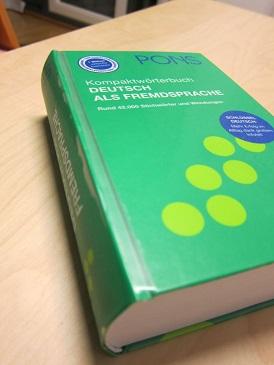 PONS辞書