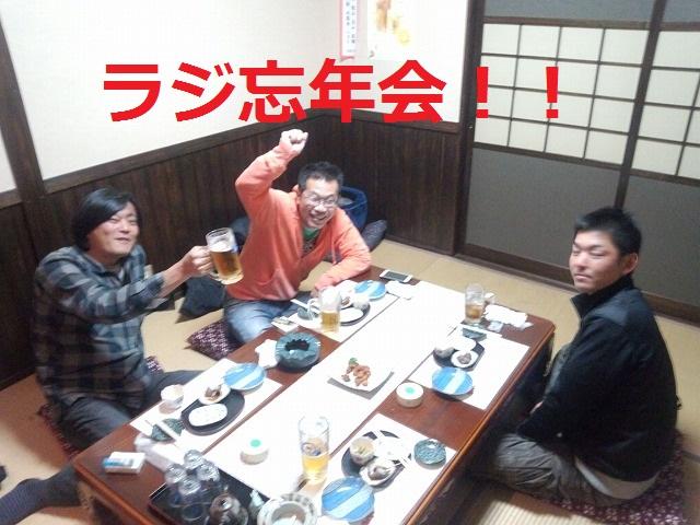 1_20121224215104.jpg