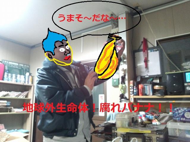 IMG_20121204_214645.jpg