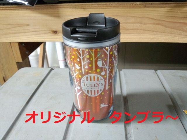 IMG_20121214_183725.jpg