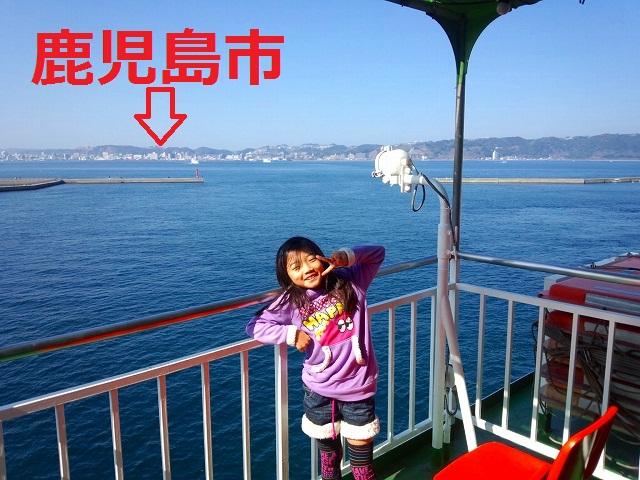 IMG_20130203_113848.jpg