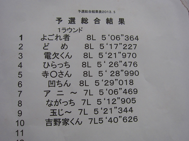 IMG_2543.jpg