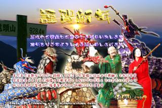 2011-11 simmseki11burogu