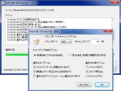 Active_ISO_Burner06.png