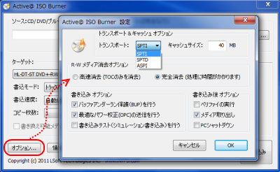 Active_ISO_Burner07.png