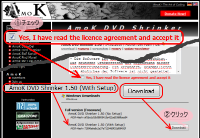 AmoK DVD Shrinker ダウンロード