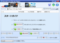 Aleesoft Free Blu-ray Ripper スクリーンショット
