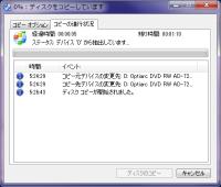CDBurnerXP28.png