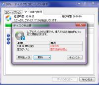 CDBurnerXP29.png