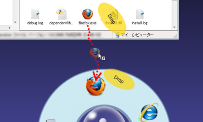 CircleDockドラックアンドドロップでアイテム追加