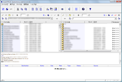 Core FTP サイト接続 スクリーンショット
