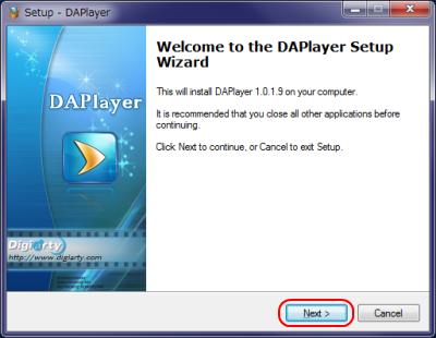 DAPlayer インストール