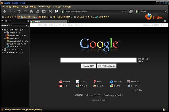 Dark Google Web