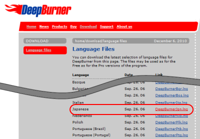 DeepBurner05.png