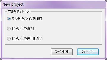 DeepBurner07.png