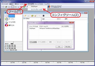 DeepBurner24.png