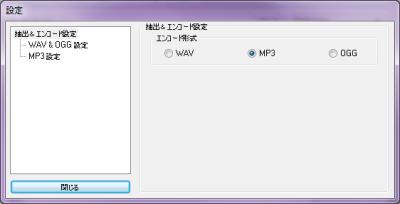 DeepBurner26.png
