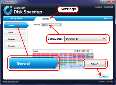 DiskSpeedUp 日本語設定