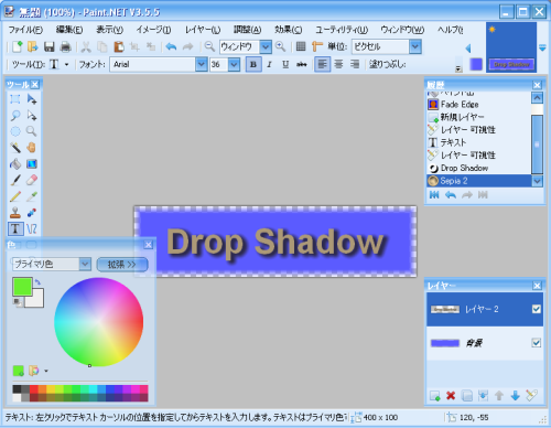 DropShadow14.png