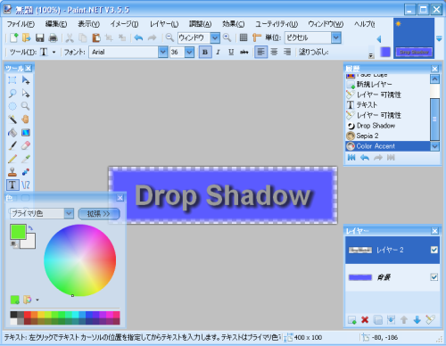 DropShadow17.png