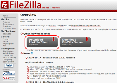 FileZilla ( Client / Server ) ダウンロードページ