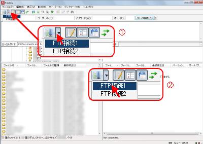 FileZillaサーバーへの接続