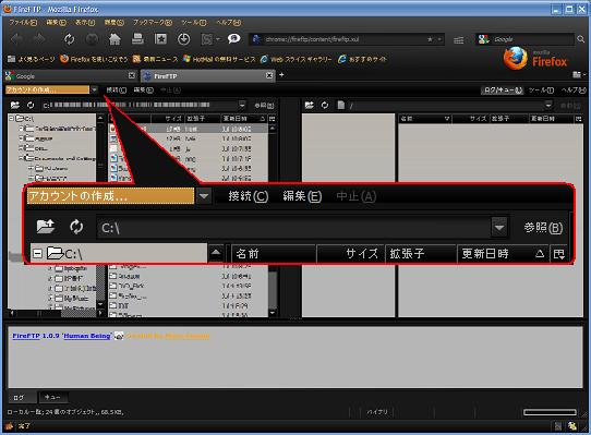 FireFT日本語化適用