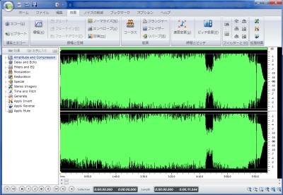 Free Audio Editor スクリーンショット