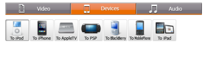 プリセットされているポータブルデバイス用フォーマット