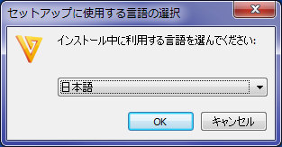 Freemake Video Converter言語選択